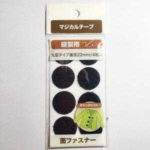 マジカルテープ 縫製用丸型タイプ